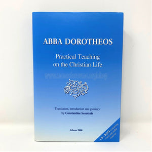 Timeless Orthodox Classic: Abba Dorotheos, Practical teaching on Christian life, Orthodox book sold by the sisters of monasterevmc.org