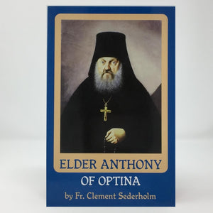 Elder Anthony of Optina orthodox book sold in Canada by the sisters of monasterevmc.org