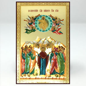 Ascension of our Lord Jesus Christ, Russian orthodox custom made icon by the sisters of monasterevmc.org| Ascension du Christ notre Seigneur, icône russe orthodoxe fabriquée par les soeurs du monasterevmc.org
