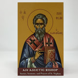 An Ascetic Bishop, Saint Nephon orthodox book sold in Canada by the sisters of monasterevmc.org