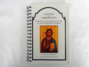 Baptism Chrismation book sold in Canada by the sisters of monasterevmc.org