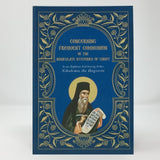 Concerning Frequent Communion  book sold in Canada by the sisters of monasterevmc.org