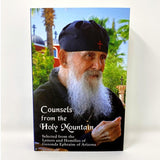 Counsels from the Holy Mountain, letters and homilies of Geronda Ephraim of Arizona sold by the sisters of monasterevmc.org