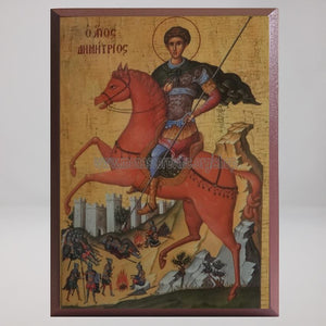 Saint Demetrius the Great Martyr, byzantine orthodox custom made icon by the sisters of monasterevmc.org