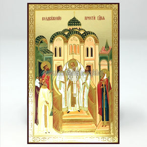 Exaltation of Holy Cross | Exaltation de la Sainte Croix