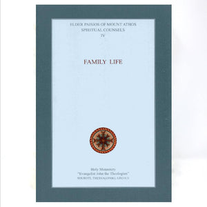 Family Life, vol. 4 spiritual counsels and admonitions by Saint Paisios of Mount Athos orthodox book sold in Canada by the sisters of monasterevmc.org
