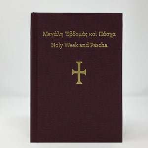 Holy Week and Pascha bilingual orthodox book sold in Canada by the sisters of monasterevmc.org