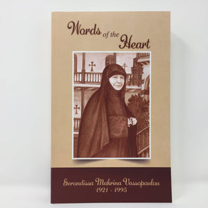 Words of the Heart orthodox book sold in Canada by the sisters of monasterevmc.org