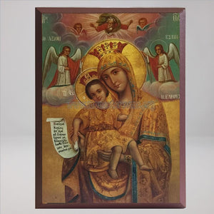 Theotokos, It is truly meet, byzantine orthodox custom made icon by the sisters of monasterevmc.org| Mère de Dieu, il est vraiment digne de te magnifier, icône byzantine orthodoxe fabriquée par les soeurs du monasterevmc.org
