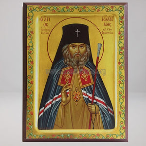 Saint John Maximovitch of Shanghai and San Fransisco, byzantine orthodox custom made icon by the sisters of monasterevmc.org / Saint Jean Maximovitch, archévêque de Shanghai et San Fransisco, icône byzantine orthodoxe fabriquée au Québec par les soeurs du monasterevmc.org