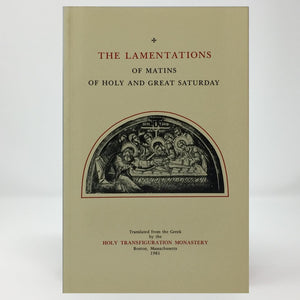 The Lamentations of Holy Friday orthodox book sold in Canada by the sisters of monasterevmc.org