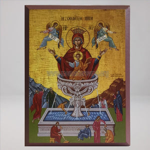 Theotokos, Life Giving Font, byzantine orthodox custom made icon by the sisters of monasterevmc.org| Mère de Dieu, Source vivifiante, icône byzantine orthodoxe fabriquée par les soeurs du monasterevmc.org