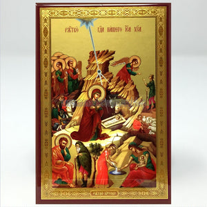 Nativity of our Lord Jesus Christ, Russian orthodox custom made icon by the sisters of monasterevmc.org /  Nativité du Christ notre Seigneur, icône russe orthodoxe fabriquée par les soeurs du monasterevmc.org