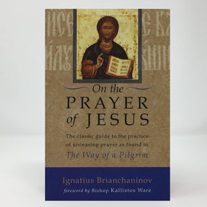 On the Prayer of Jesus, Ignatius Brianchaninov orthodox book sold in Canada by the sisters of monasterevmc.org