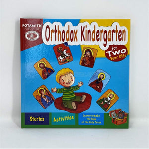 Orthodox Kindergarten, book with stories and activities for preschoolers sold by the sisters of monasterevmc.org