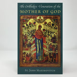 Orthodox Veneration of the Mother of God orthodox book sold in Canada by the sisters of monasterevmc.org