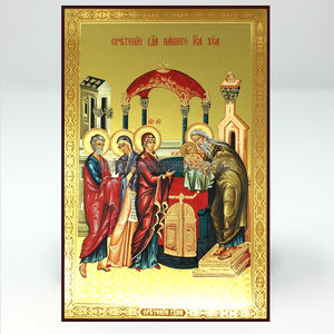 Presentation of our Lord Jesus Christ, Russian orthodox custom made icon by the sisters of monasterevmc.org / Présentation du Christ notre Seigneur, icône russe orthodoxe fabriquée par les soeurs du monasterevmc.org