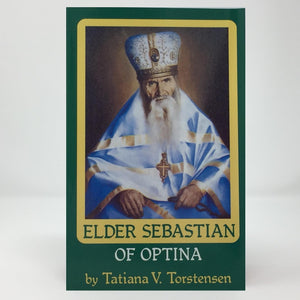 Elder Sebastian of Optina orthodox  book sold in Canada by the sisters of monasterevmc.org