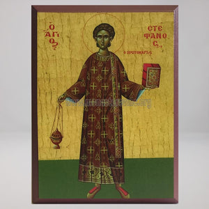 St. Stephen the Protomartyr
