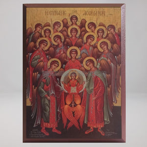 Synaxis of the Holy Archangels and Bodiless Hosts, byzantine orthodox custom made icon by the sisters of monasterevmc.org