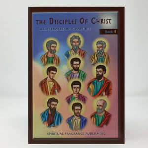 The disciples of Christ, children's orthodox book sold by www.monasterevmc.org