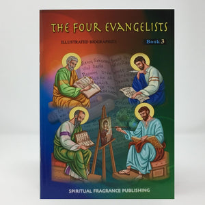 The Four Evangelists, children's orthodox book sold by www.monasterevmc.org