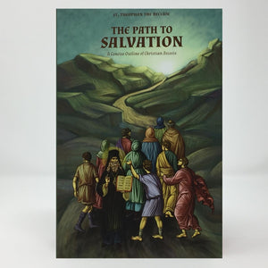 The path to salvation by St Theophan orthodox book sold in Canada by the sisters of Greek Orthodox monasterevmc.org