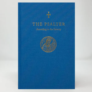 Psalter according to the Seventy orthodox book sold in Canada by the sisters of Greek Orthodox monasterevmc.org