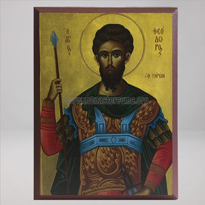 St. Theodore the Tyro