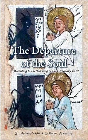 The Departure of the Soul : Reader's Edition