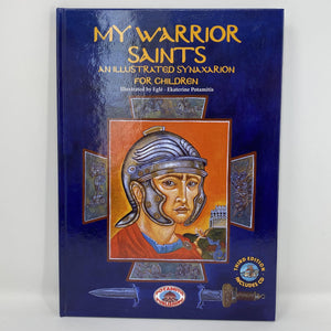 My Warrior Saints