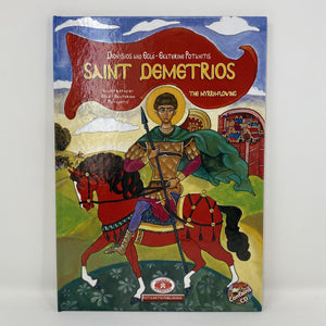 Saint Demetrios, Orthodox children's book sold by the sisters of monastetevmc.org