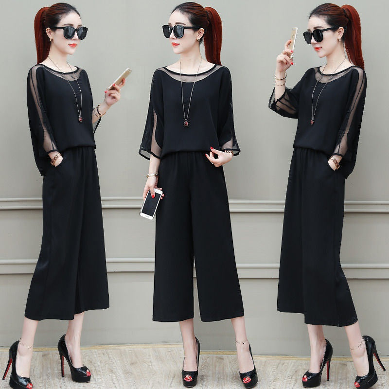 【Hot Sale】 Korean stylish chiffon two-piece set of loose pants