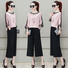 Load image into Gallery viewer, 【Hot Sale】 Korean stylish chiffon two-piece set of loose pants