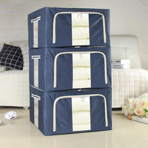 NeatyBox™: Oxford Cloth Storage Box