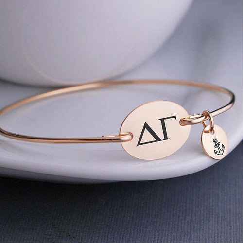 Delta Gamma Bangle Bracelet Charm Sorority