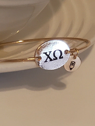 Chi Omega Bangle Bracelet Charm Sorority