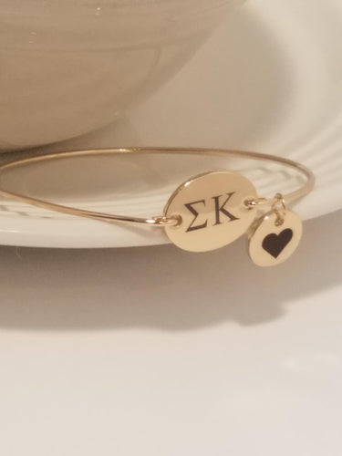 Sigma Kappa Bangle Bracelet Charm Sorority
