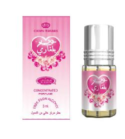 Bulgarian Rose Perfume Oil - 3ml Roll-on by Al-Rehab