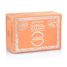 Load image into Gallery viewer, Nabeel (formerly Touch Me) Beauty Soap by Nabeel (125gms)
