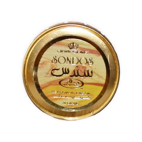 Sondos - Al-Rehab Perfumed Cream (10 gm)