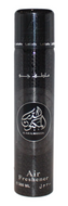 Al Dur Al Maknoon - Air Freshener by Lattafa (300ml/194g)