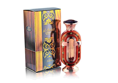 Al Ghadeer - Concentrated Perfume Oil (20ml) by Nabeel