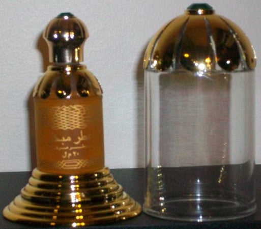 Attar Mubakhar by Rasasi - Concentrated Perfume (20 ml)