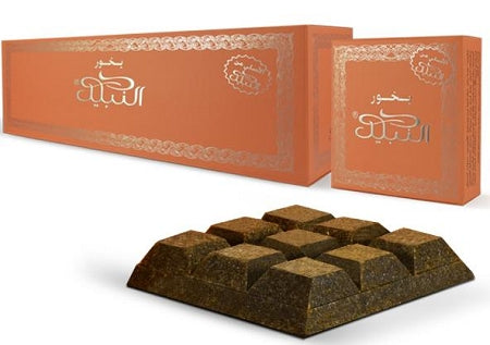 Bakhoor Nabeel Incense (40gm) (Touch Me)