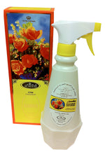 Load image into Gallery viewer, Bakhour Room Freshener by Al-Rehab (500 ml - 16.90 Fl oz)