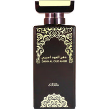 Load image into Gallery viewer, Dahn Al Oud Amiri Spray Perfume (100ml) by Nabeel