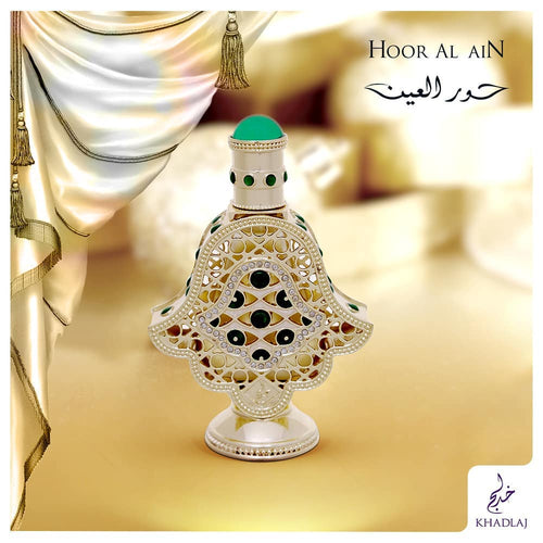 Hoor Al Ain - Concentrated Perfume Oil by Khadlaj (18 ml)
