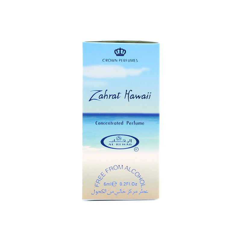 Zahrat Hawaii  - 6ml (.2 oz) Perfume Oil  by Al-Rehab