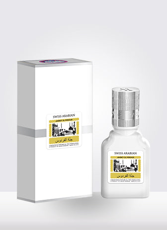 Jannet El Firdaus WHITE by Swiss Arabian (9ml)